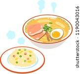 ramen and fried rice   Shutterstock .eps vector #1190043016