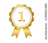 first prize ribbon award vector | Shutterstock .eps vector #1190061580