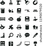solid black flat icon set baby... | Shutterstock .eps vector #1190079520