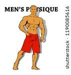 muscle man silhouette graffiti... | Shutterstock . vector #1190085616