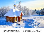 winter snow covered wooden... | Shutterstock . vector #1190106769