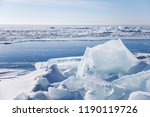 lake baikal ice near listvyanka ... | Shutterstock . vector #1190119726