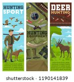 hunting sport and equipment ... | Shutterstock .eps vector #1190141839