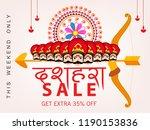 shubh dussehra wallpaper sale... | Shutterstock .eps vector #1190153836