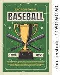 baseball championship retro...   Shutterstock .eps vector #1190160160