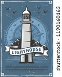 marine lighthouse sailing club... | Shutterstock .eps vector #1190160163