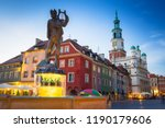 architecture of the main square ...   Shutterstock . vector #1190179606