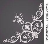 3d rendering beautiful white... | Shutterstock . vector #1190199946