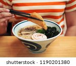 somen with dashi broth which... | Shutterstock . vector #1190201380