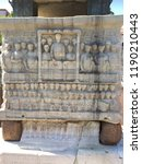 detail of the pedestal obelisk...   Shutterstock . vector #1190210443