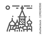 st. basil's cathedral. moscow.... | Shutterstock .eps vector #1190240500