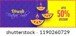 diwali festival sale up to 50 ... | Shutterstock .eps vector #1190260729