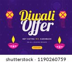 diwali offer with extra 15 ... | Shutterstock .eps vector #1190260759