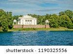 uzutrakis manor view from the... | Shutterstock . vector #1190325556