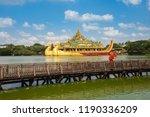 karaweik palace  yangon myanmar   Shutterstock . vector #1190336209