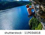 climber climbing a rock wall...   Shutterstock . vector #119036818