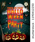 halloween hand drawn invitation ... | Shutterstock .eps vector #1190412250