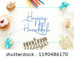 top view image of jewish...   Shutterstock . vector #1190486170