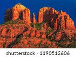 "A close up on the sandstone ""saddle points,"" or gaps of Cathedral Rock, one of the most famous natural landmarks surrounding the desert town of Sedona, Arizona, in the Coconino National Forest, USA."