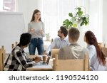 diverse business people at... | Shutterstock . vector #1190524120