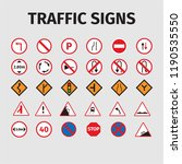 traffic signs icons | Shutterstock . vector #1190535550