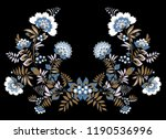 stock vector flowers and leaf... | Shutterstock .eps vector #1190536996