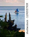 balinese fishing boat returning ... | Shutterstock . vector #1190557939