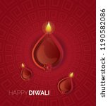 diwali festival background... | Shutterstock .eps vector #1190582086