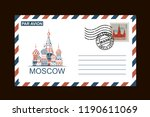 illustration of postal envelope ... | Shutterstock .eps vector #1190611069