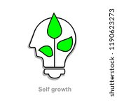 self growth  potential... | Shutterstock .eps vector #1190623273