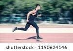 sprinter leaving starting...   Shutterstock . vector #1190624146