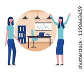 business two woman in the... | Shutterstock .eps vector #1190663659