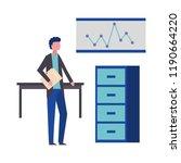businessman with folder desk... | Shutterstock .eps vector #1190664220
