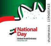 national day united arab... | Shutterstock .eps vector #1190681413