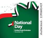 national day united arab... | Shutterstock .eps vector #1190681419