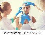beautiful woman face near... | Shutterstock . vector #1190691283