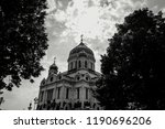 black and white of cathedral of ... | Shutterstock . vector #1190696206