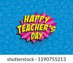 teachers day banner design... | Shutterstock .eps vector #1190755213