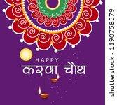 happy karwa chauth  beautiful... | Shutterstock .eps vector #1190758579