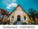 temple in nakhon phanom thai... | Shutterstock . vector #1190786320