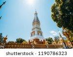 temple in nakhon phanom thai... | Shutterstock . vector #1190786323