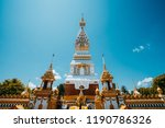 temple in nakhon phanom thai... | Shutterstock . vector #1190786326