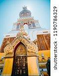 temple in nakhon phanom thai... | Shutterstock . vector #1190786329