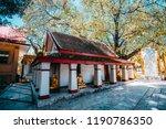 temple in nakhon phanom thai... | Shutterstock . vector #1190786350