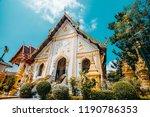 temple in nakhon phanom thai... | Shutterstock . vector #1190786353