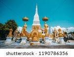 temple in nakhon phanom thai... | Shutterstock . vector #1190786356
