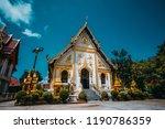 temple in nakhon phanom thai... | Shutterstock . vector #1190786359
