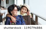 senior asian woman with... | Shutterstock . vector #1190796886