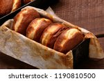 fresh donuts in bakery on... | Shutterstock . vector #1190810500