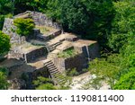 Ruins Of A Naegi Castle In...